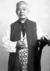Bishop Thuc